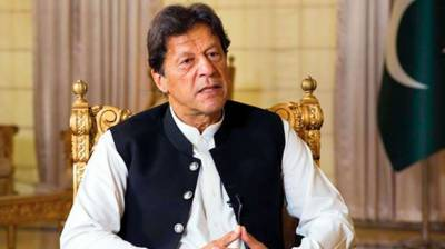 PTI government introduced another landmark reform