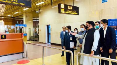 PTI government unveils plan for e passport and e visa systems in the country