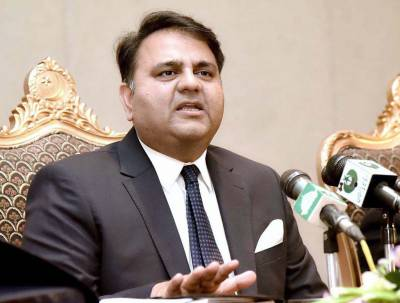 Federal Minister Fawad Chaudhry gets key slot in Federal Cabinet