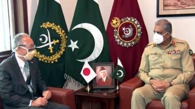 Japanese Ambassador held important meeting with COAS General Qamar Bajwa