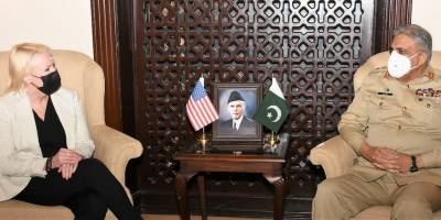 Pakistan Army Chief responds over announcement of US troops withdrawal from Afghanistan