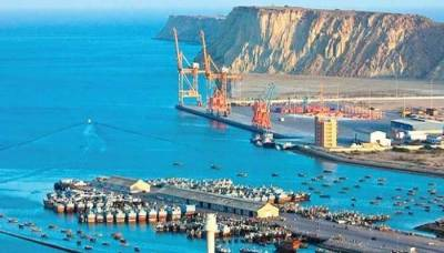Pakistan Gwadar Port Authority to sign landmark MoU with Egypt's Suez Canal Authority
