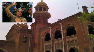 LHC issued detailed verdict over bail petition of Shahbaz Sharif in money laundering case
