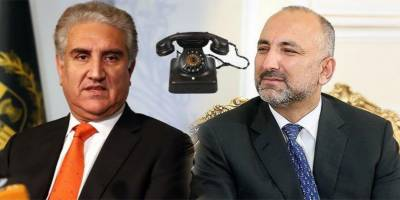 Pakistani FM Shah Mehmood Qureshi held important telephonic call with Afghan counterpart