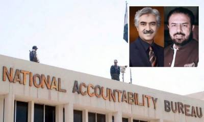 NAB summons Punjab Ministers in ongoing sugar scam investigations