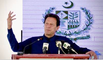 PM Imran Khan inaugurates multiple infrastructure projects in KP