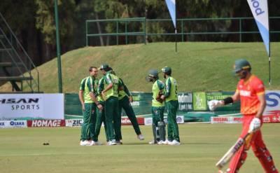 Pakistan's cricket team makes history in T20 International cricket