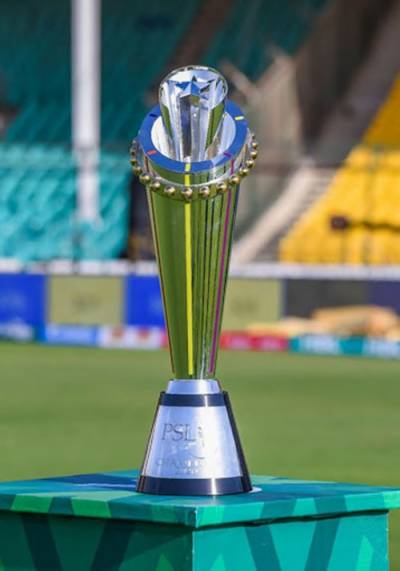 Good news for the Pakistani cricket fans