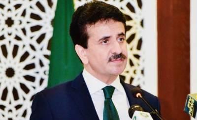Pakistan expresses serious concerns over inhuman atrocities of Israeli troops in Palestine