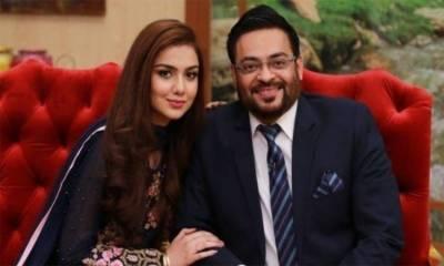 Dr Amir Liaqat Hussain third wife surfaces
