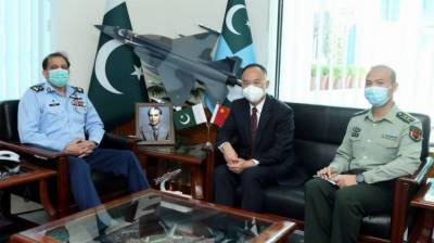 Chinese Ambassador held important meeting with PAF Chief at AHQ Islamabad