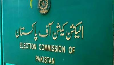 ECP takes important decision over PMLN candidate request on NA 249 by elections