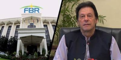 FBR makes impressive growth in revenue collection