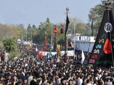 Pakistan government announces ban on Youm e Ali processions