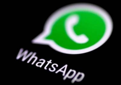 WhatsApp launches new interesting feature for users across the World
