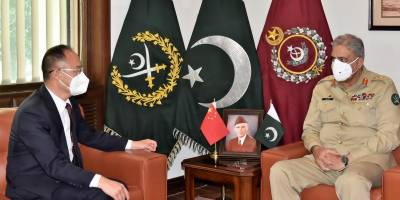 Chinese Ambassador held important meeting with COAS General Qamar Bajwa at GHQ