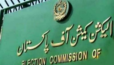 ECP takes important decision over NA 249 election petitions
