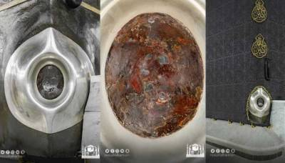 """For the first time in history, Saudi government releases high resolution pictures of """"Hajr e Aswad"""
