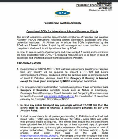 Pakistan CAA issued new travel advisory for inbound international passengers