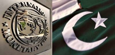 Pakistan government to renegotiate terms with IMF over loan facility