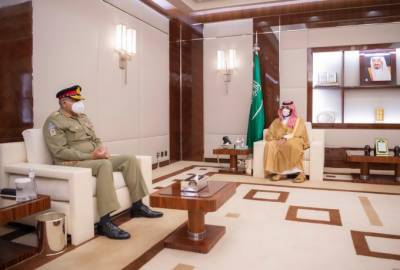 Pakistan Army Chief held important meeting with Saudi Crown Prince MBS