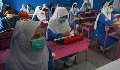 NCOC takes important decision over schools closure across country