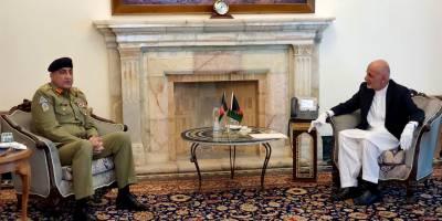 COAS General Qamar Bajwa held important meeting with Afghan President in Kabul
