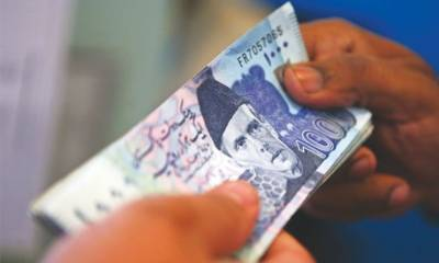 Government introduces new easy loan scheme up to 2 million limit