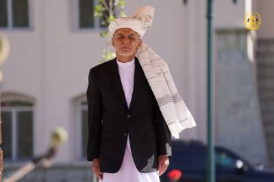 Afghan President Ashraf Ghani makes an offer to Afghan Taliban