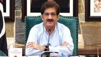Emergency declared in Sindh due cyclone Tauktae