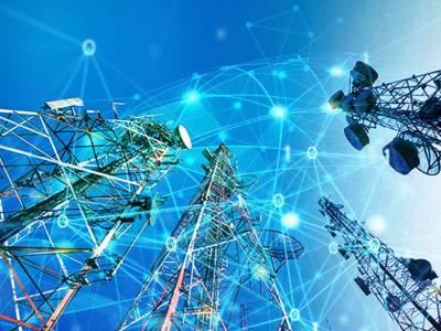 Cellular subscriptions in Pakistan cross 18.3 crore