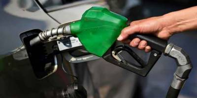 Federal Government increased prices of petroleum products