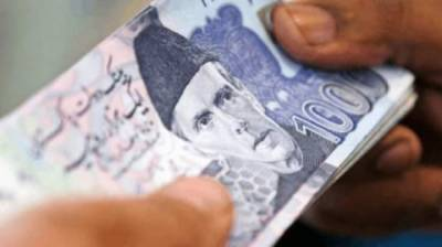 Government employees to get a significant salary rise in Budget