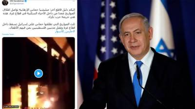 Israeli PM spokesman caught sharing fake propaganda videos against Palestinians