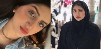 Maira Zulfiqar murder case: Breakthrough reported in investigation of British Pakistani girl murder