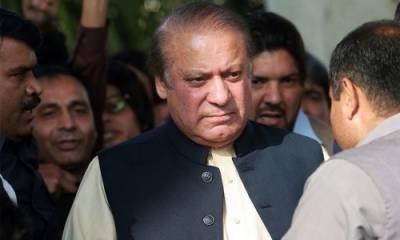Former PM Nawaz Sharif properties put on auction