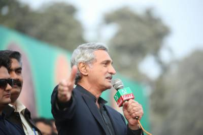 Jehangir Khan Tareen announces separate parliamentary leaders in Punjab and National Assembly