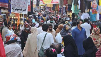 Pakistan population and housing census 2017 figures revealed