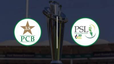 PSL 6: A big setback for the Pakistani cricket fans
