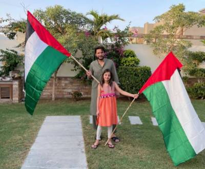 Pakistani cricket star Shahid Afridi expresses solidarity with Palestinians