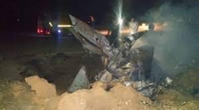 Indian Air Force fighter jet crashes, pilot killed