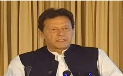 PM Imran Khan inaugurates 1,100 MW nuclear power plant in Karachi