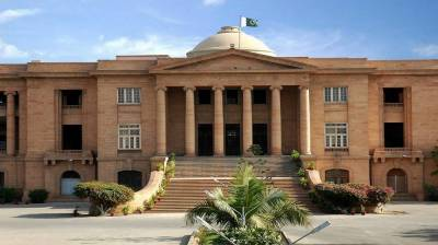 Government officials with PhD degree to get Rs 25,000 allowance