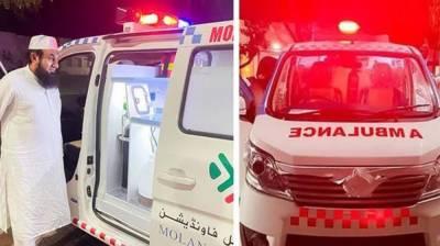Renowned Islamic scholar Moulana Tariq Jameel launches new Ambulance service