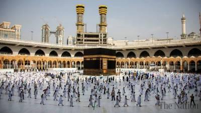 Good news from Saudi Arabia over Hajj pilgrim