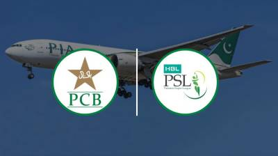 PCB arranges chartered flight for foreign players of PSL 6