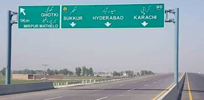 Federal Government launches new 306 kilometres Motorway