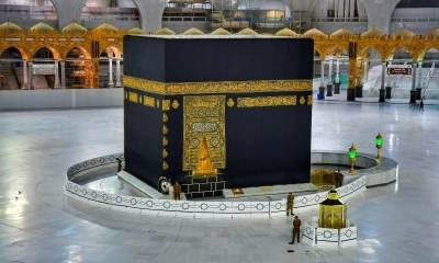 Imam Mehdi title claimant surfaces in Saudi Arabia