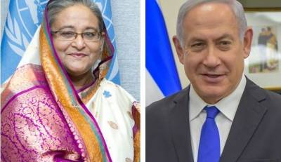 Is Bangladesh establishing diplomatic ties with Israel after passport changes?