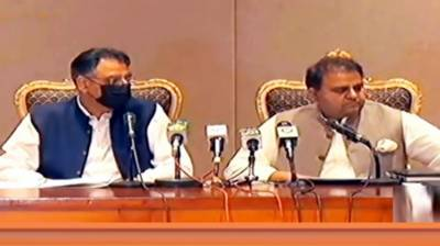 Multiple important decisions taken in Federal Cabinet meeting in Islamabad